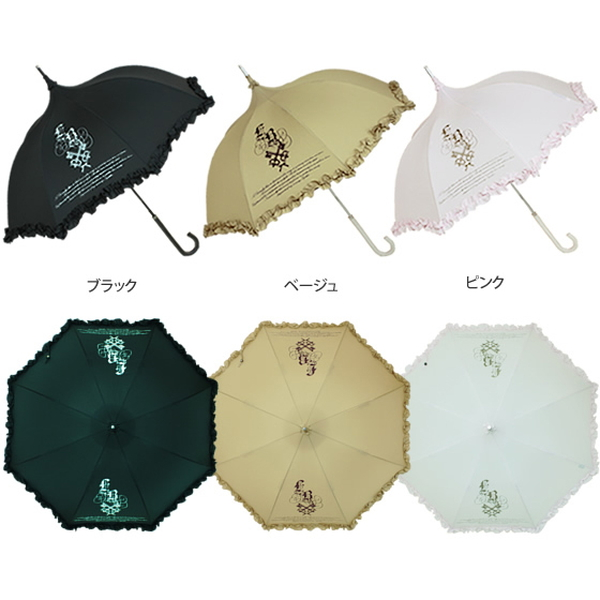 【55%OFF】シークレットクロス   パゴダ傘・レディース