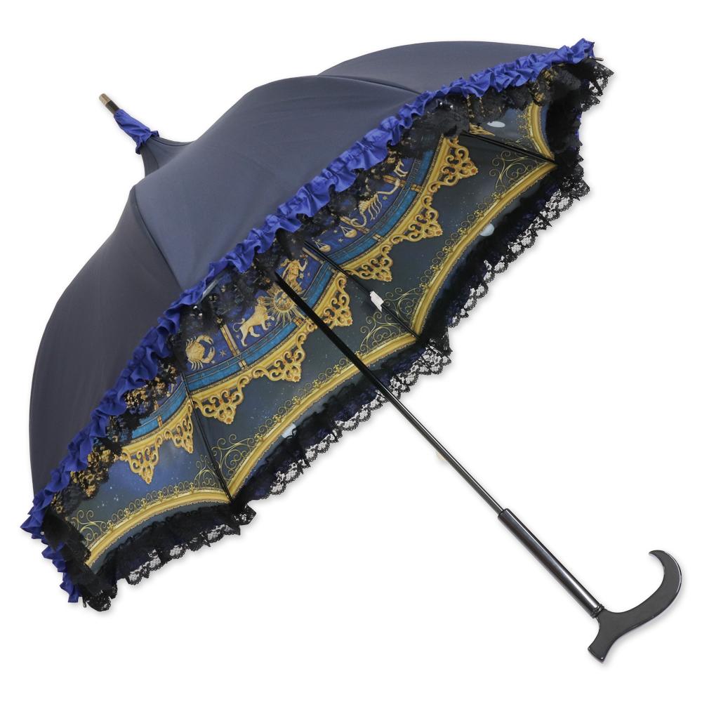 黄道十二星座 | パゴダ傘・レディース・晴雨兼用・UVカット