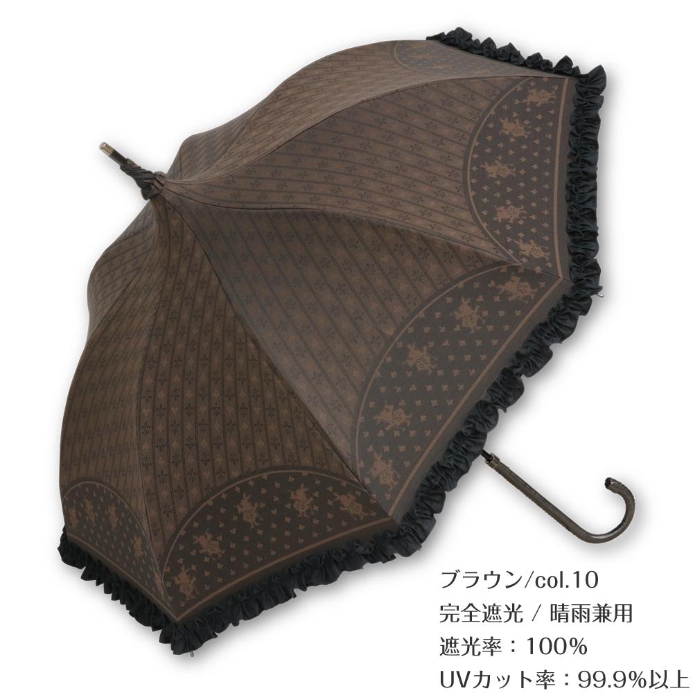 シークレットアリス | パゴダ日傘・完全遮光・晴雨兼用・レディース