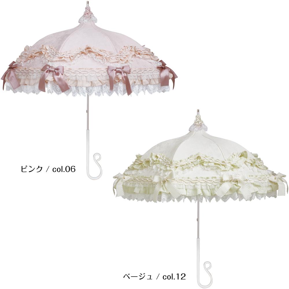 Lumiebre×elpress flower of Iris ver. | パゴダ日傘・晴雨兼用・レディース
