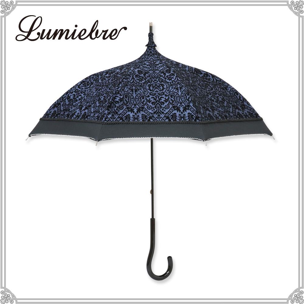 ラ モール   パゴダ日傘・完全遮光・晴雨兼用・レディース
