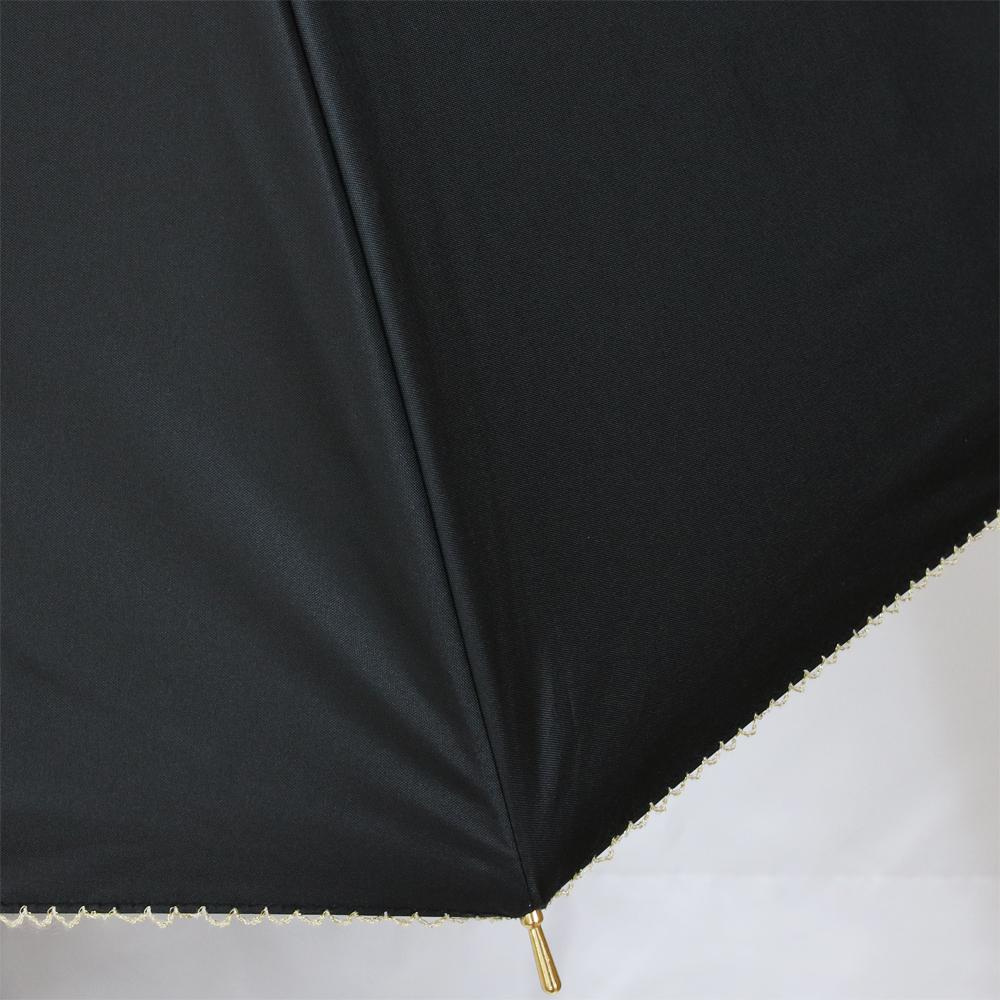 ダークナイトサーカス | パゴダ傘・レディース・完全遮光・晴雨兼用・UVカット