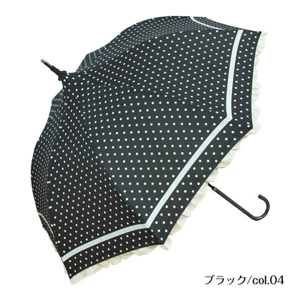 【43%OFF】キャンディポップ   パゴダ傘・レディース・晴雨兼用・UVカット