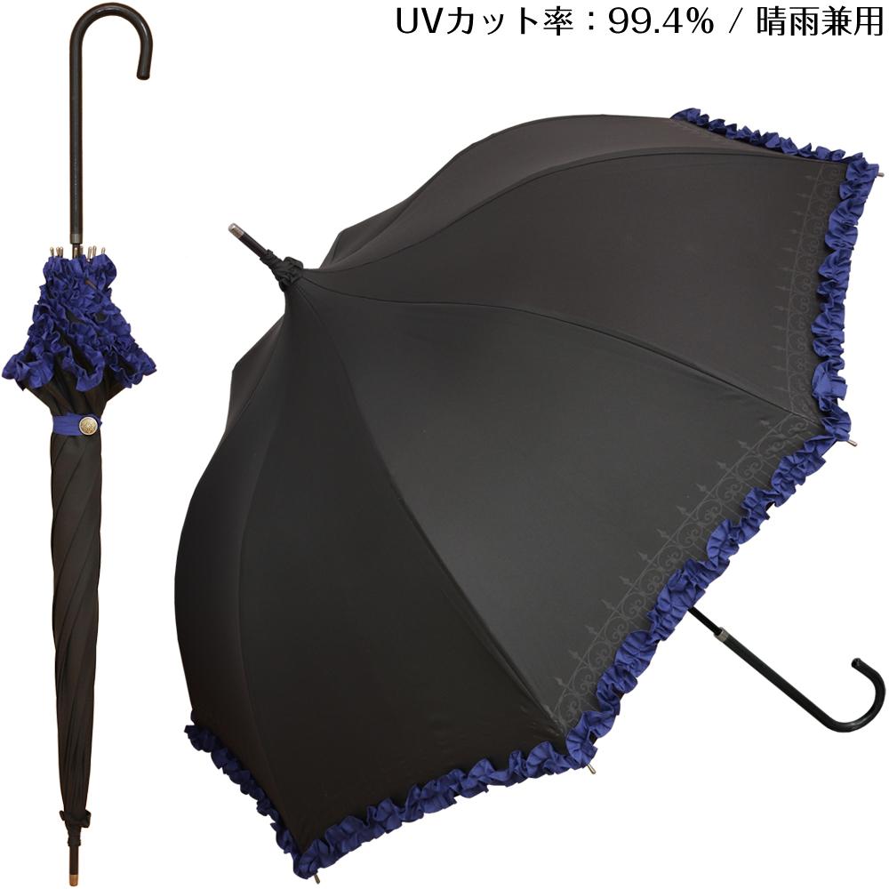 蒼き大聖堂 | パゴダ傘・レディース・晴雨兼用・UVカット