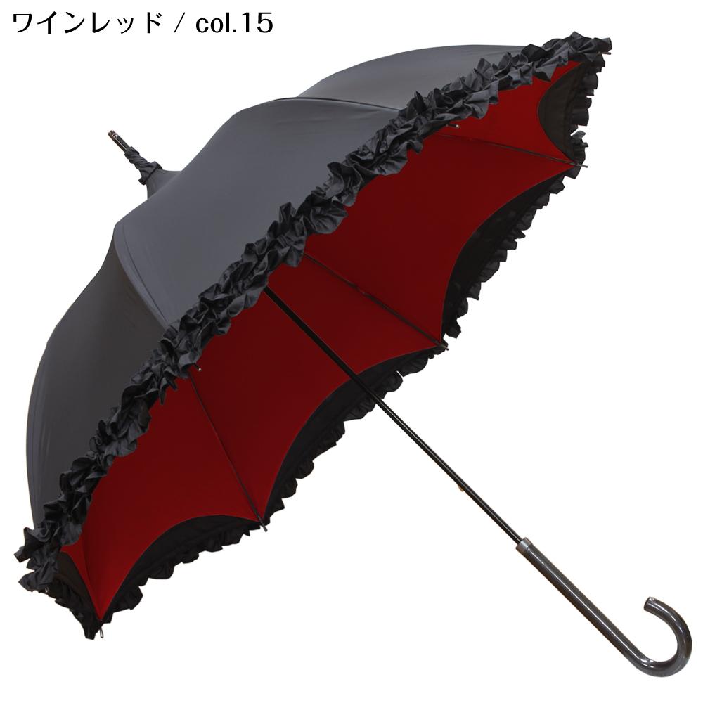 ボンボン プラス | パゴダ傘・日傘・100%完全遮光・晴雨兼用・UVカット・レディース