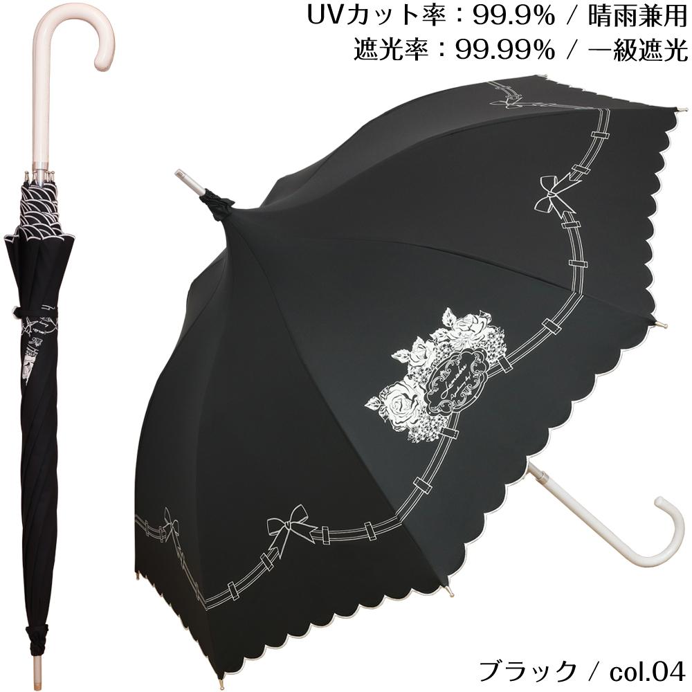【43%OFF】シャルロッテガーデン | パゴダ傘・日傘・遮光・晴雨兼用・UVカット・ジャンプ傘・レディース