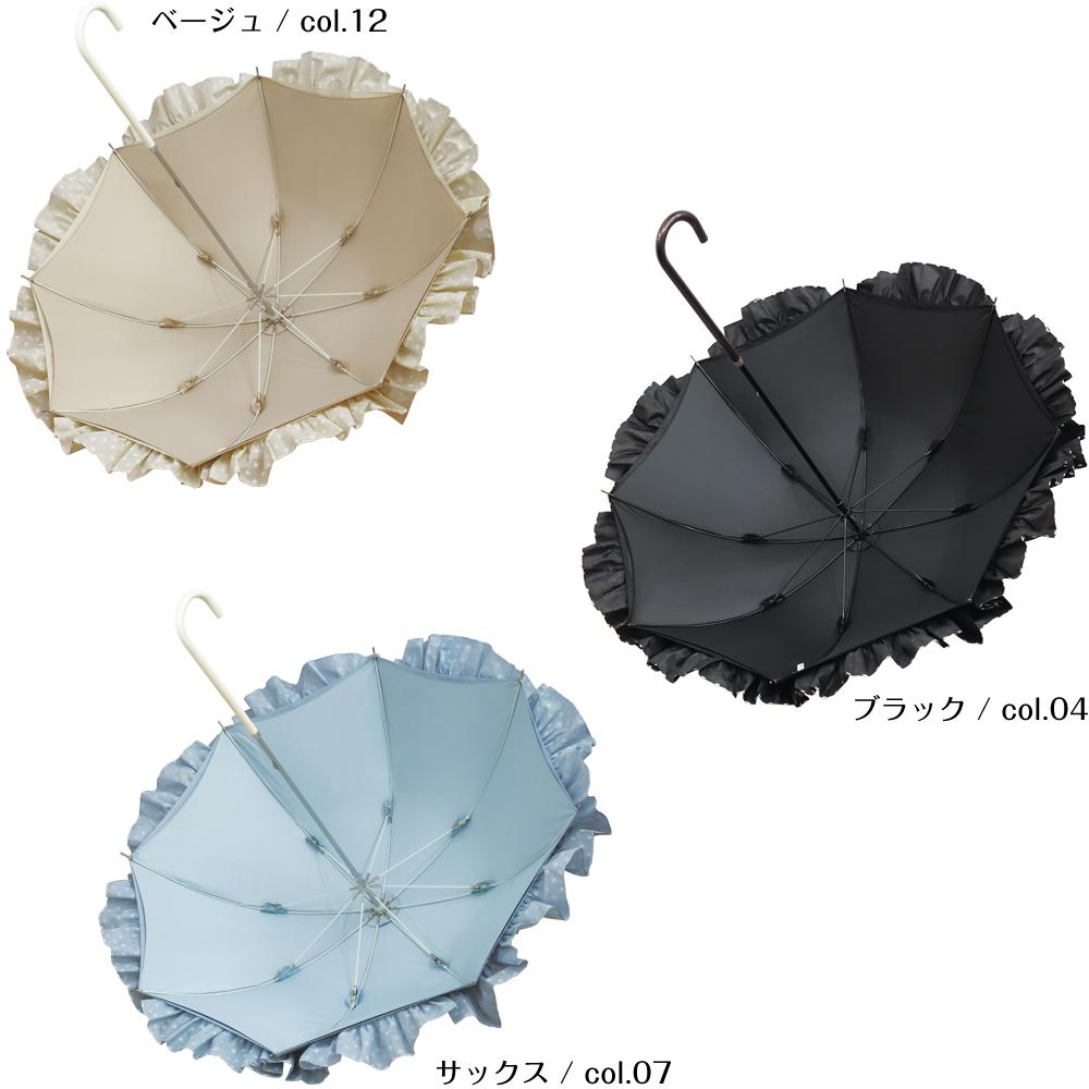エスポワール フラワー   パゴダ傘・日傘・100%完全遮光・晴雨兼用・UVカット・レディース