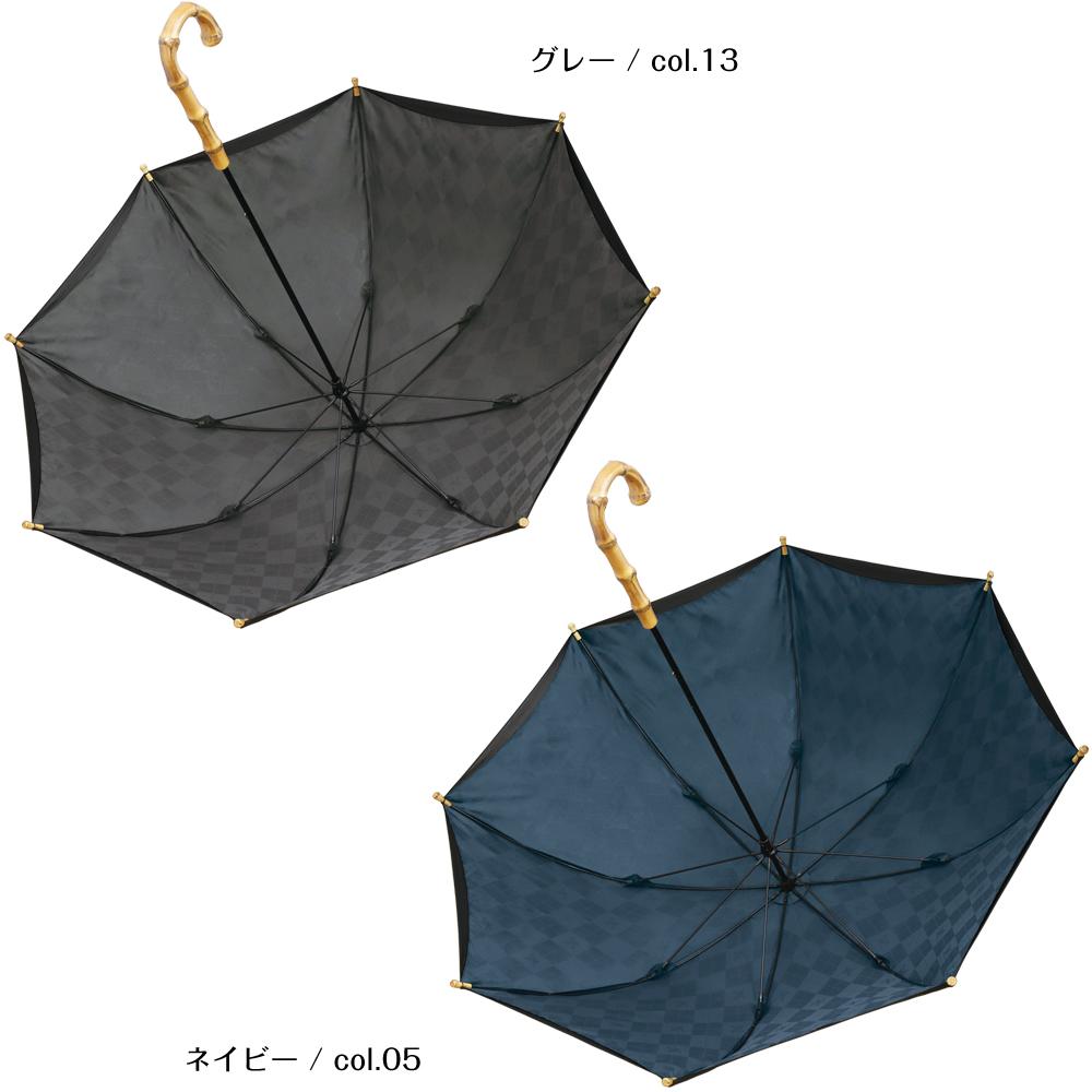 グローリー エンブレム | パゴダ傘・日傘・100%完全遮光・晴雨兼用・UVカット・メンズ・男女兼用