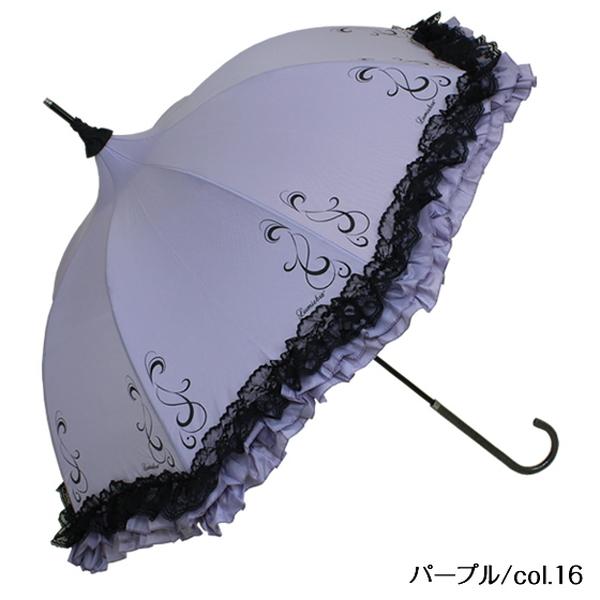 【48%OFF】ピコロール   パゴダ傘・レディース・晴雨兼用・UVカット