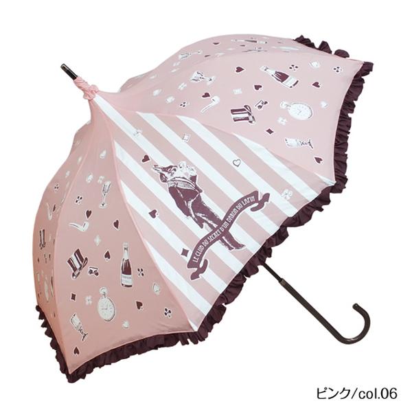 【41%OFF】兎男爵の秘密倶楽部 | パゴダ傘・レディース・晴雨兼用・UVカット