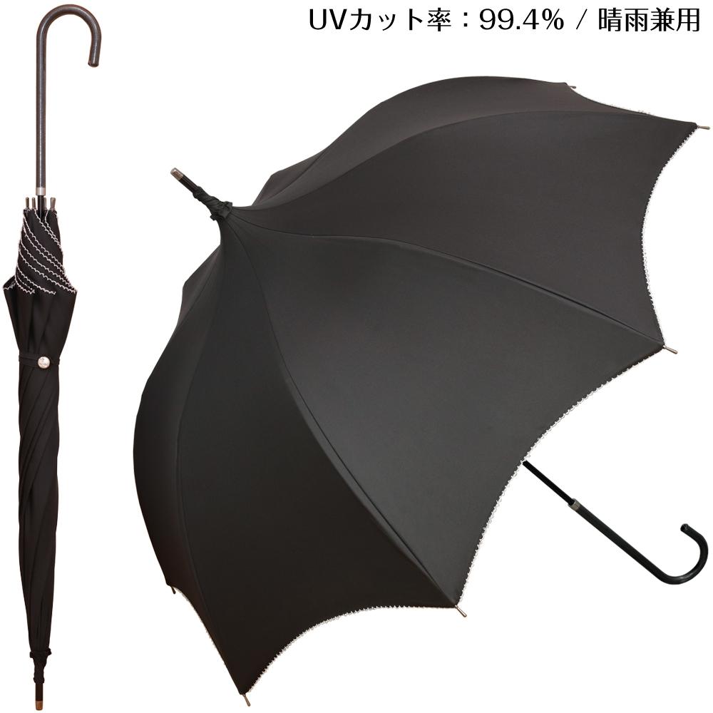 ダークナイトホスピタル | パゴダ傘・レディース・晴雨兼用・UVカット