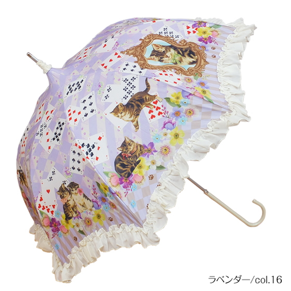 【51%OFF】子猫ちゃん | パゴダ傘・レディース・晴雨兼用・UVカット