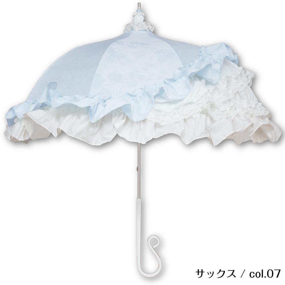 ローズルーシュ   パゴダ日傘・晴雨兼用・レディース