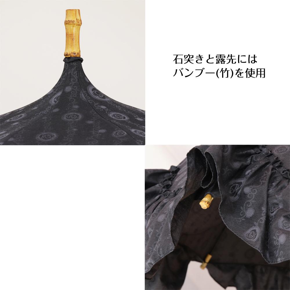 ローズドロップ フィオーレ | パゴダ日傘・晴雨兼用・レディース