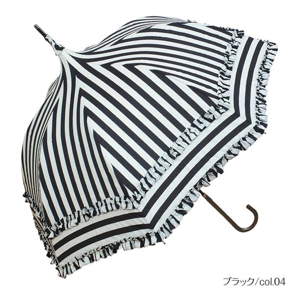 フェリーチェストライプ | パゴダ傘・レディース・晴雨兼用・UVカット