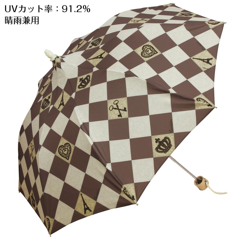 アンティーク ピース | ミニ折りたたみパゴダ傘・レディース・晴雨兼用・UVカット