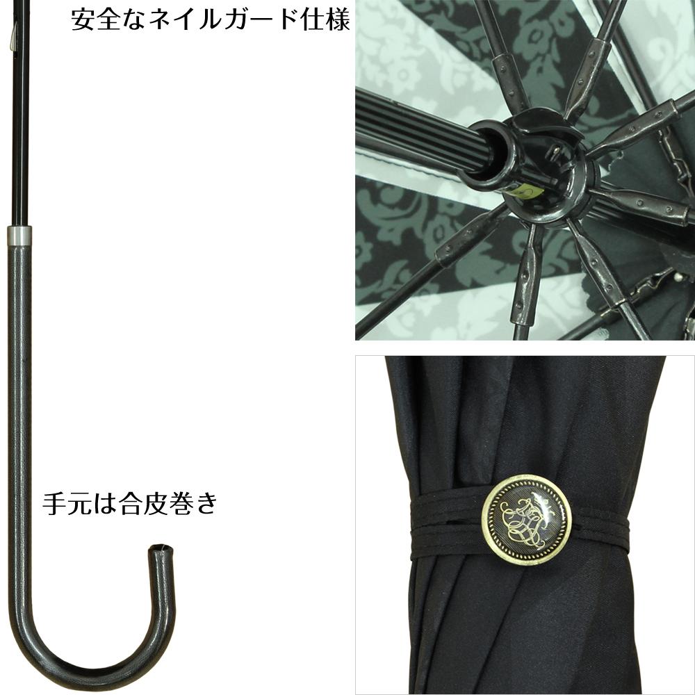 ファミーユ ロワイヤル | パゴダ傘・レディース・晴雨兼用・UVカット