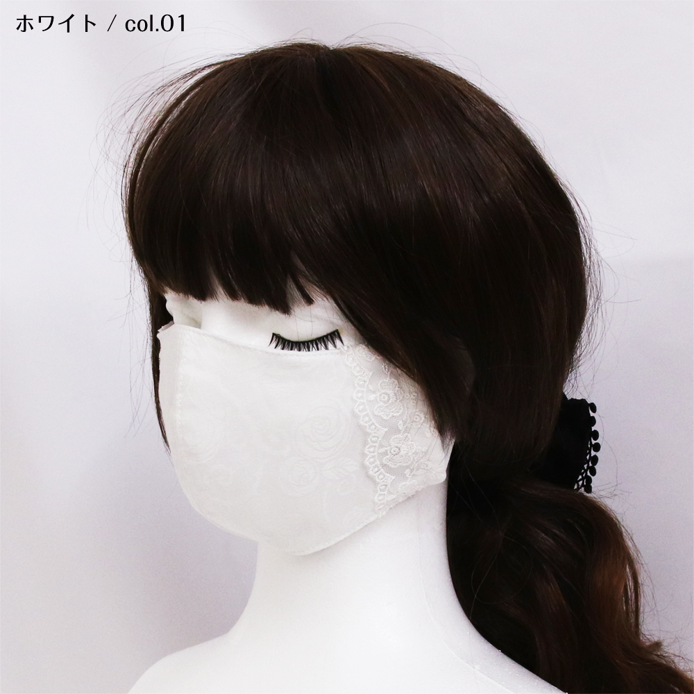 ソヴァールローズ | マスク・立体タイプ・綿100%・3カラー