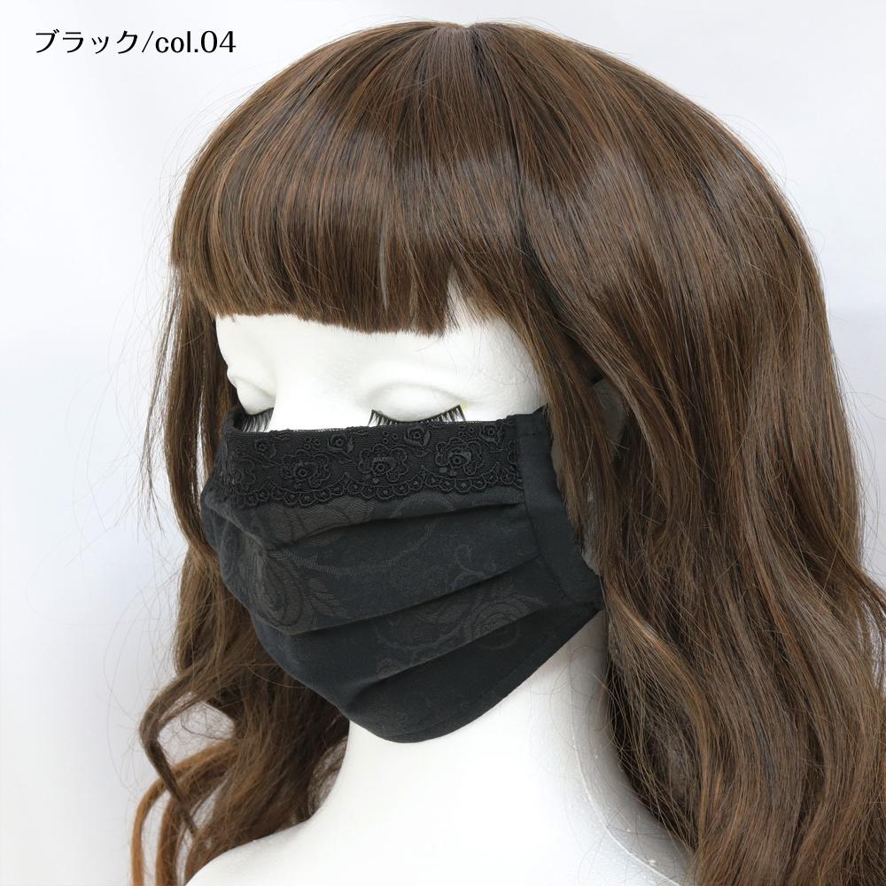 アミュレットローズ | マスク・プリーツタイプ・綿100%・2カラー
