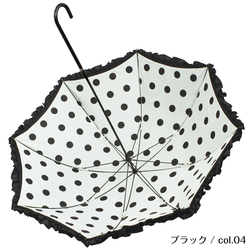 ドロップ ドロップ   パゴダ傘・レディース・晴雨兼用・UVカット