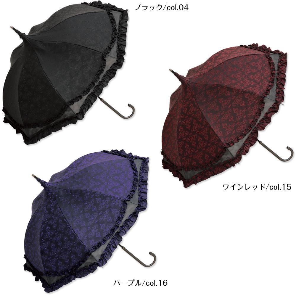キャンドル | パゴダ日傘・晴雨兼用・レディース