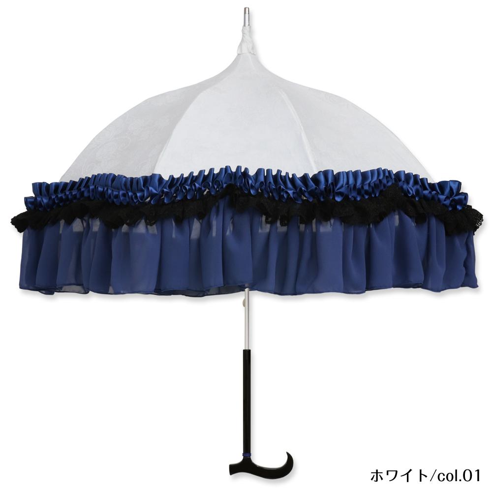 グラシエ   パゴダ日傘・晴雨兼用・レディース
