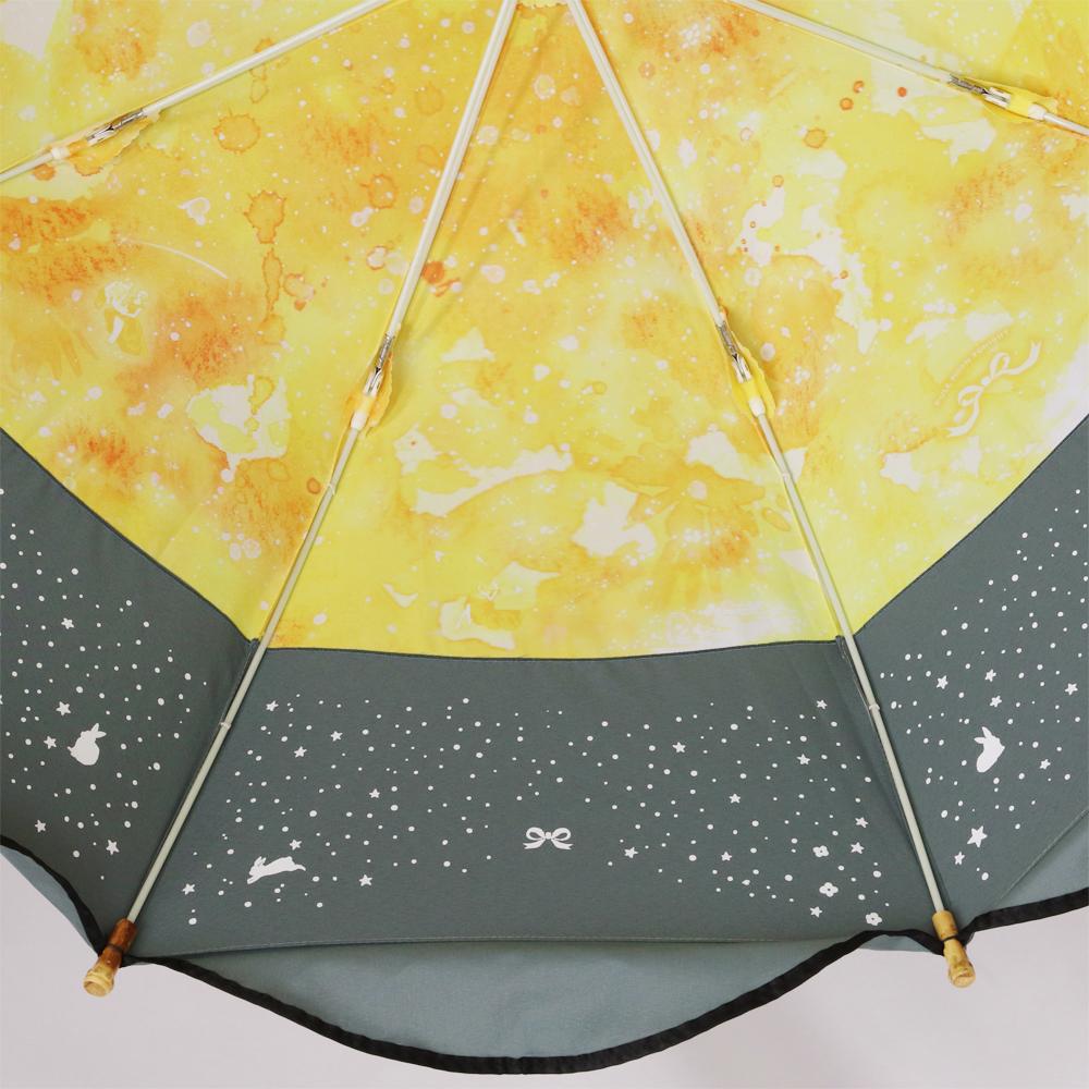 【いとうあつき コラボ】FULLMOON tonight(フルムーン トゥナイト)   パゴダ傘・レディース・晴雨兼用・UVカット