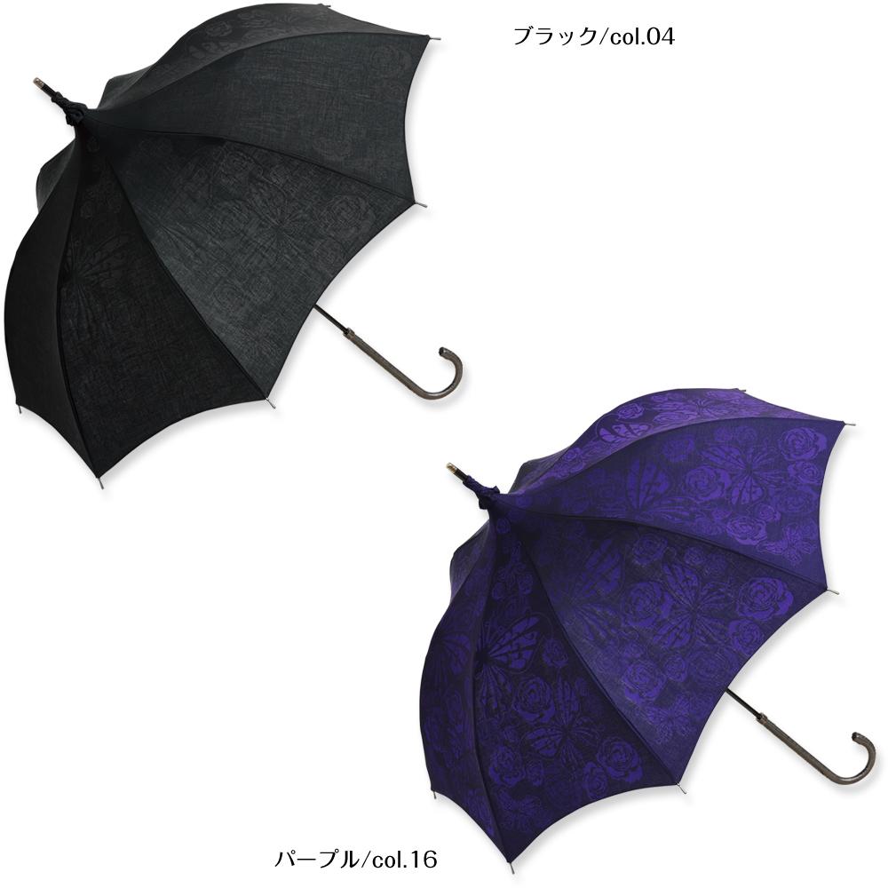 シンフォニー | パゴダ日傘・晴雨兼用・レディース