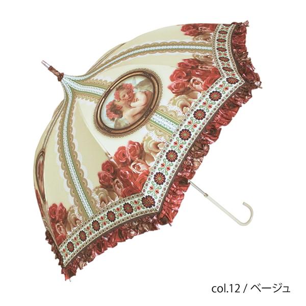 【43%OFF】アンジェロ | パゴダ傘・レディース・晴雨兼用・UVカット