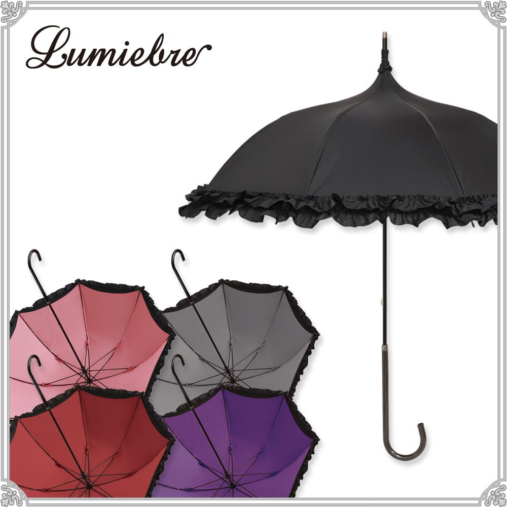 ボンボンキュート プラス | パゴダ傘・日傘・100%完全遮光・晴雨兼用・UVカット・レディース