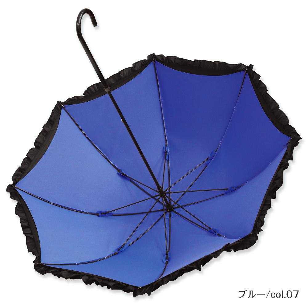 ボンボンキュート | パゴダ傘・レディース・晴雨兼用・UVカット
