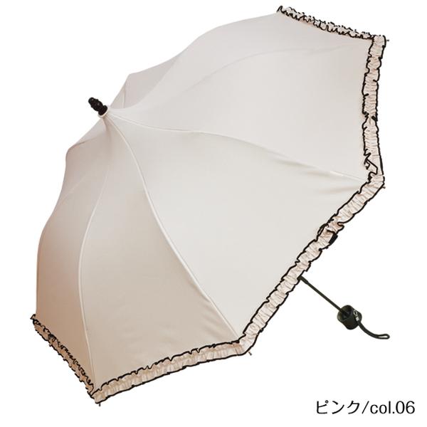 プチ クルール | ミニ折りたたみパゴダ傘・レディース・晴雨兼用・UVカット