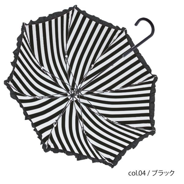 マリン | パゴダ傘・レディース・晴雨兼用・UVカット