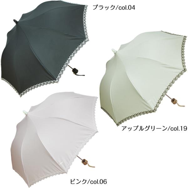 ローゼン ガーデン | ミニ折りたたみパゴダ傘・レディース・晴雨兼用・UVカット