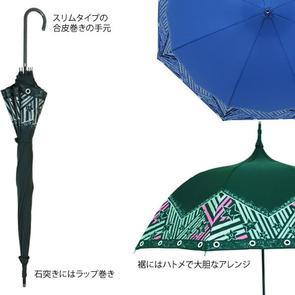 【55%OFF】グランデグローリア   パゴダ傘・レディース・晴雨兼用・UVカット