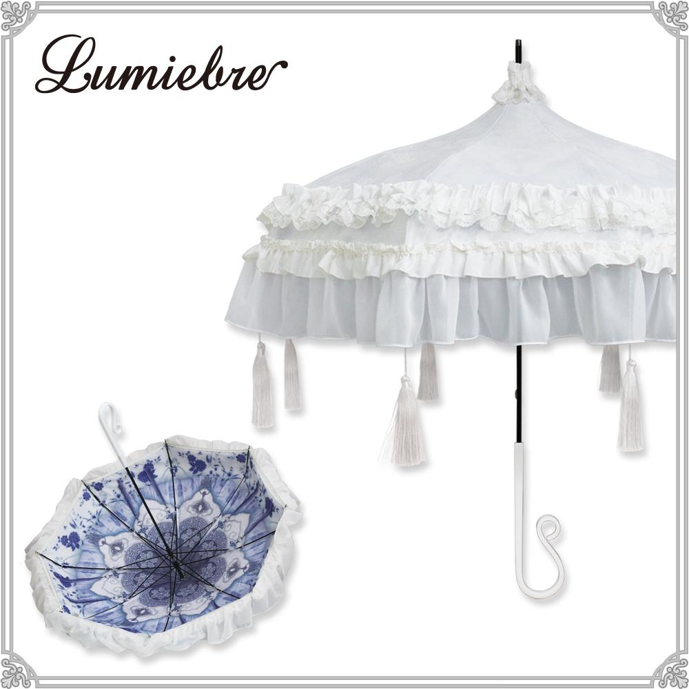青磁の薔薇 | パゴダ日傘・晴雨兼用・レディース