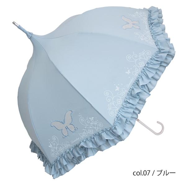 プチバタフライ | パゴダ傘・レディース・晴雨兼用・UVカット