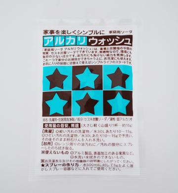 布ナプキン フラワーモノグラム柄<ネイビー×ブルー>