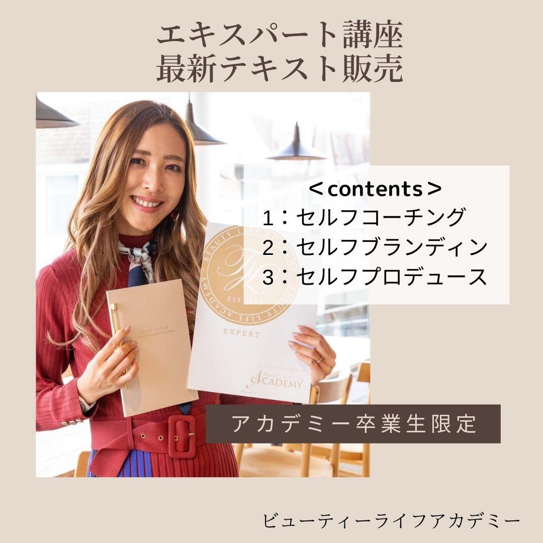 卒業生専用ページ2020年発行