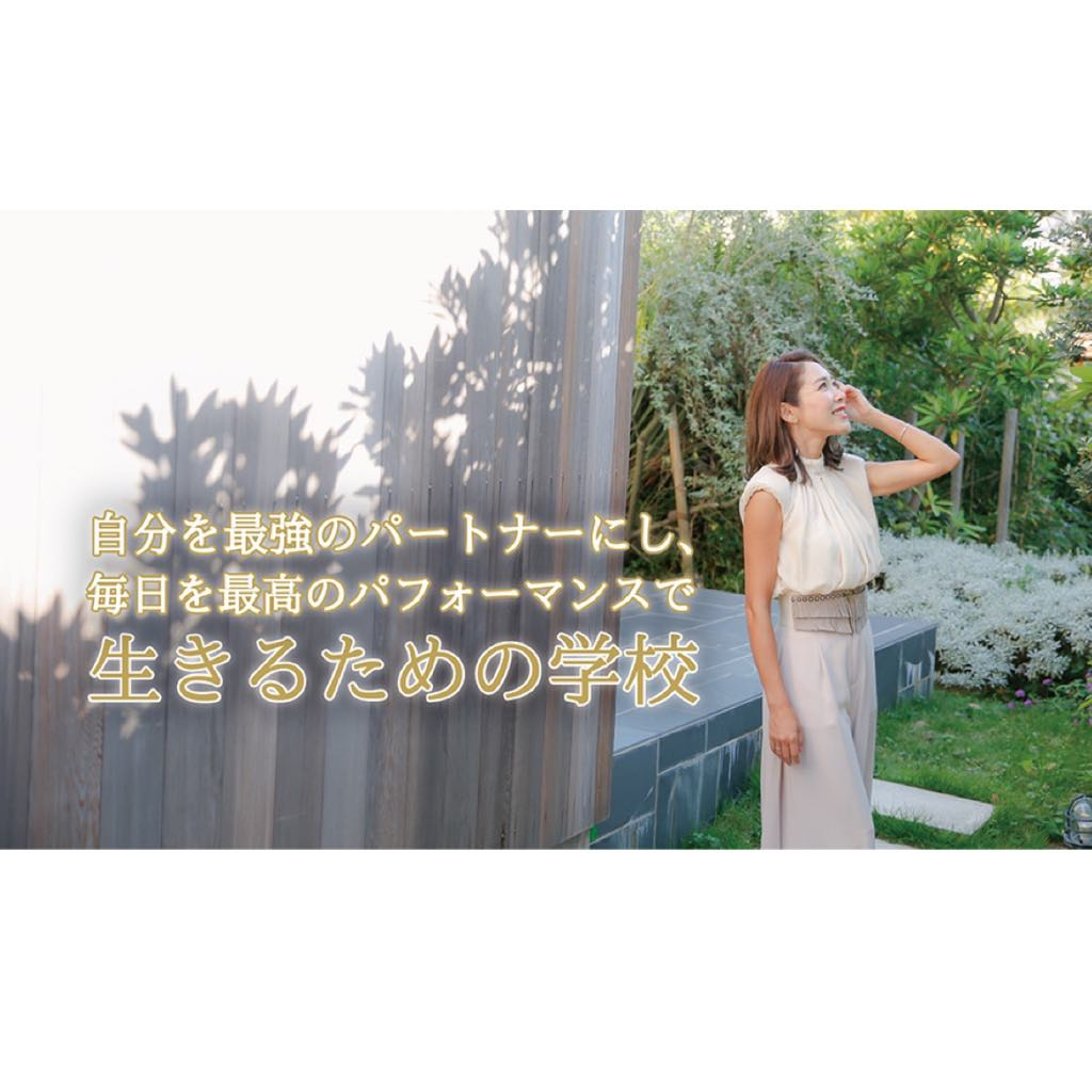 LUMICIOUS専用ページ(2020年発行テキスト&動画講座)