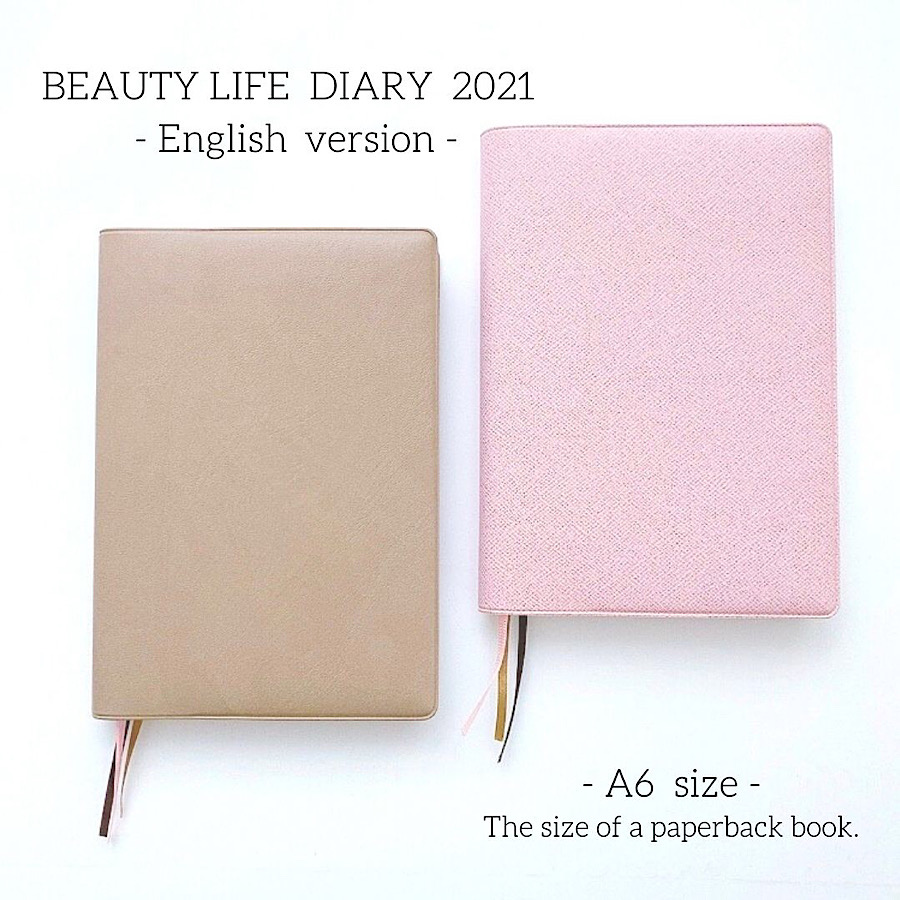 長谷川エレナ朋美プロデュース手帳BEAUTY LIFE DIARY 英語バージョン 2021
