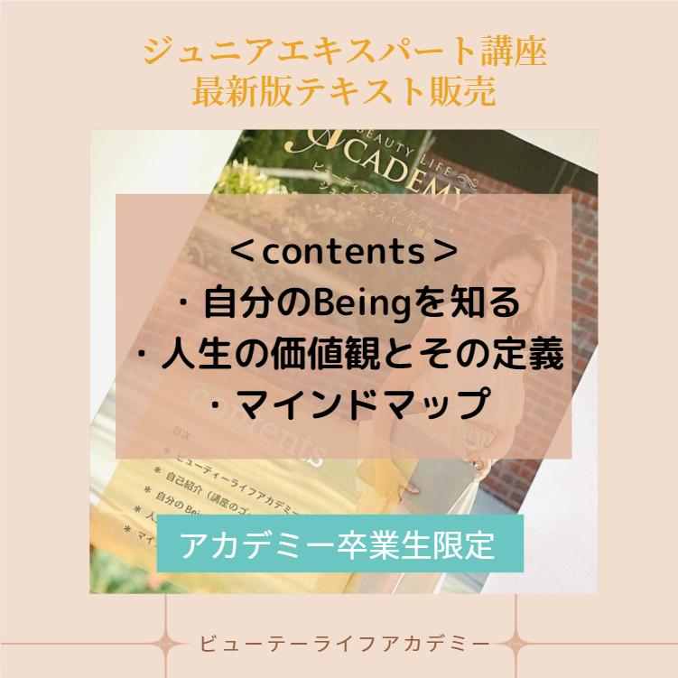 卒業生専用ページ ジュニア2021年発行