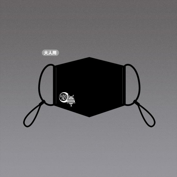 LUNA SEA × たまーりん2020ガーゼマスク(大人用)/LUNA SEA × Tamarin 2020 gauze mask(ADULT)