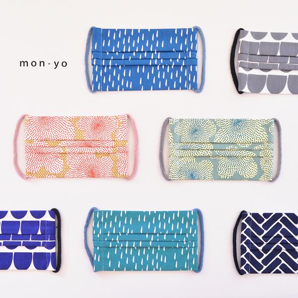mon-yo モンヨー マスク /全8種 ■