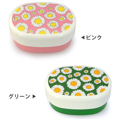 ランチボックス お弁当箱 STUDIO HILLA スタジオヒッラ kakkara デイジー ■
