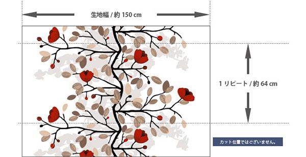 【生地】アルビッドソンズ・テキスタイル/ARVIDSSONS TEXTIL オフィーリア/Ofelia  全8色/10cm単位 ■