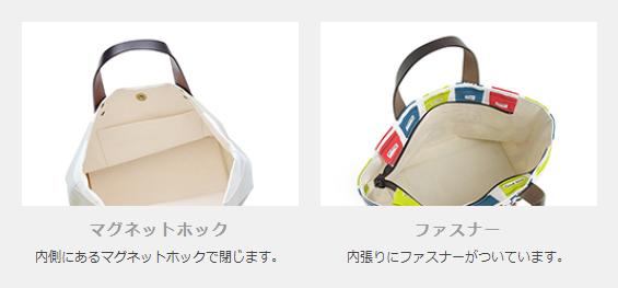 ★LD ORDER★ 舟型トートバッグ:DOMINO ドミノ (イエロー) Mサイズ