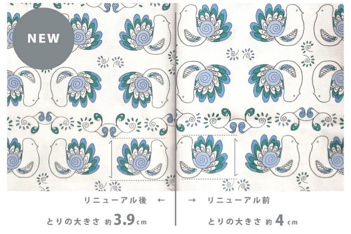【ハーフ&ハーフ】スタジオヒッラ/STUDIO HILLA ピックリンツ/Pikkulinnut 全4色