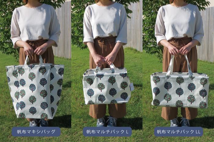帆布マキシバッグ ランドリーバック STUDIO HILLA スタジオヒッラ 【全3種】