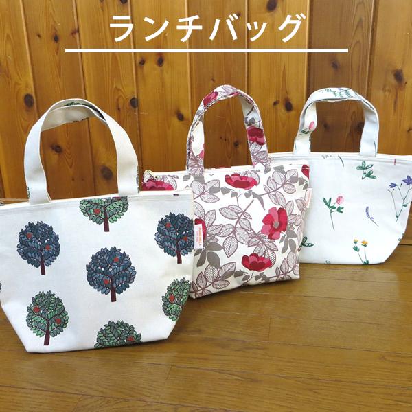 帆布ランチバッグ STUDIO HILLA スタジオヒッラ 【全3種】
